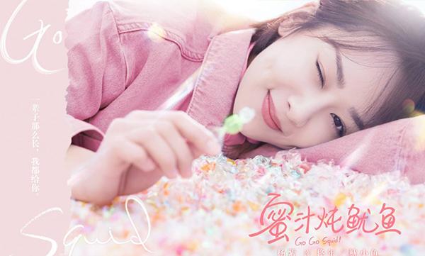 Trong phim, nhân vật Đồng Niên của Dương Tử là một cô gái có tính cách ngây thơ, dễ thương. Cô nàng cũng là tín đồ của tông màu hồng kẹo ngọt. Gần như xuyên suốt cả bộ phim, Dương Tử đều diện trang phục có sắc màu này.