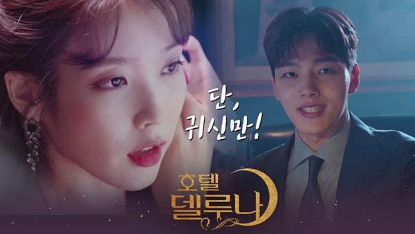 5 phim truyền hình Hàn có bối cảnh huyền bí gây ấn tượng