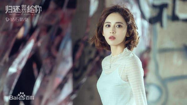Phim mới của Cổ Lực Na Trát nhẹ nhàng vượt mặt phim Trịnh Sảng, Đường Yên - 2