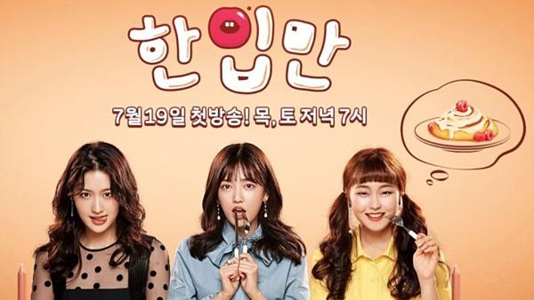 5 webdrama Hàn Quốc hay xuất sắc cho khán giả lựa chọn đổi gió - 3