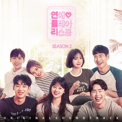5 webdrama Hàn Quốc hay xuất sắc cho khán giả lựa chọn đổi gió - 2