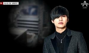 Tòa nhà của Dae Sung (Big Bang) bị tố chứa chấp dịch vụ mại dâm