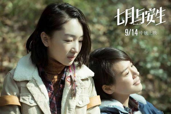 Châu Đông Vũ và Mã Tư Thuần đã thành công với bản điện ảnh.