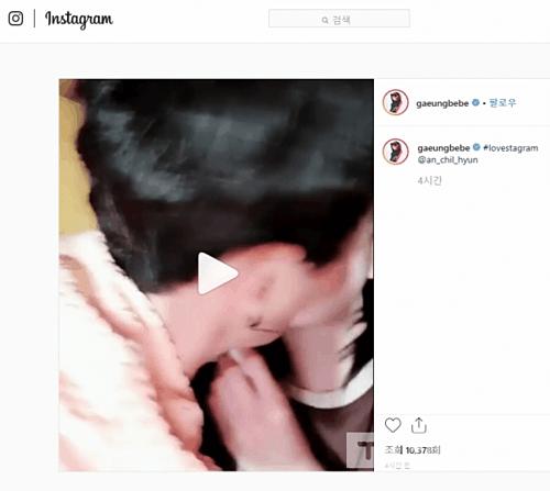 Đoạn video đang gây sốt nhiều diễn đàn Kpop.