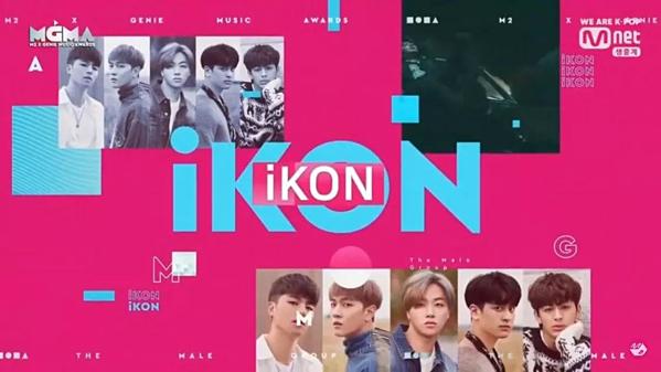 iKON là một trong số 9 nhóm nhạc được đề cử Nhóm nhạc nam xuất sắc nhất. Tuy nhiên, hình ảnh iKON hiển thị trên màn hình VRC, từ đội hình 6 thành viên nay chỉ còn 5 người, thiếu mất Bobby.
