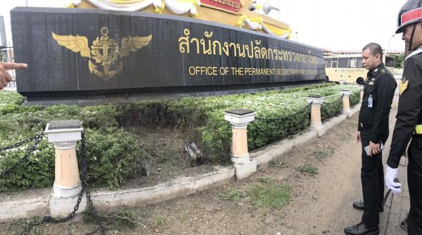 Hiện trường vụ nổ hàng loạt tại thủ đô Bangkok - 7