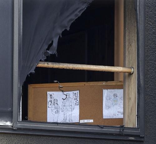 Khung tranh còn sót lại sau vụ cháy tại xưởng số 1 KyoAni.
