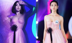 Chiếc đầm 'duyên số' được cặp hoa hậu Mỹ Linh - Thùy Linh cùng diện