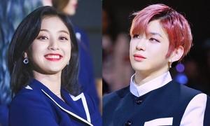 Netizen 'đào' lại mẫu người lý tưởng của Ji Hyo - Kang Daniel