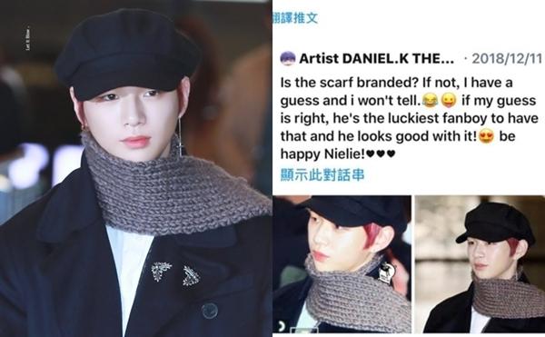 Ngày 11/12/2018, Kang Daniel cùng Wanna One lên đường sang Hong Kong dự lễ trao giải MAMA. Điều đáng nói, anh chàng quàng một chiếc khăn trông khá lạ.
