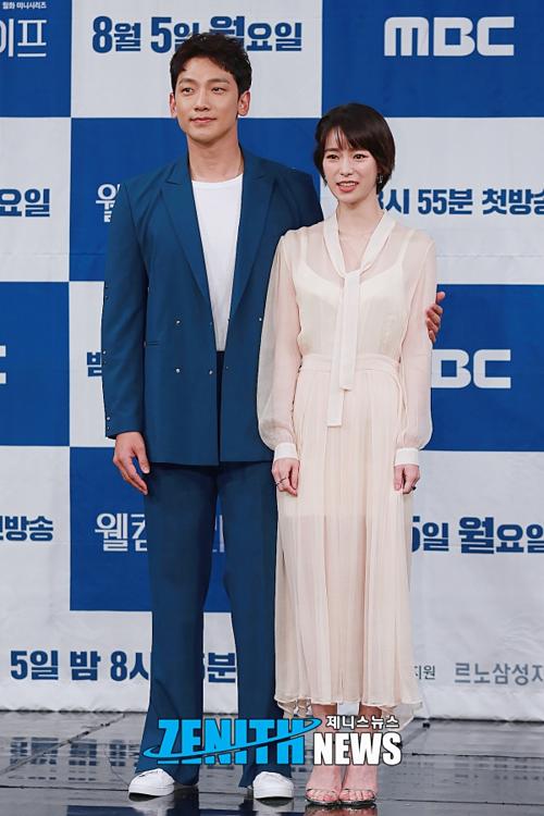 Bi và Lim Ji Yeon.