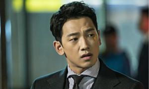 Rain đóng hai nhân vật trái ngược trong drama mới 'Welcome 2 Life'