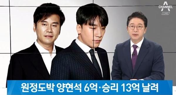 Yang Hyun Suk và Seung Ri bị nghi đánh bạc trái phép, thua hàng tỷ won.