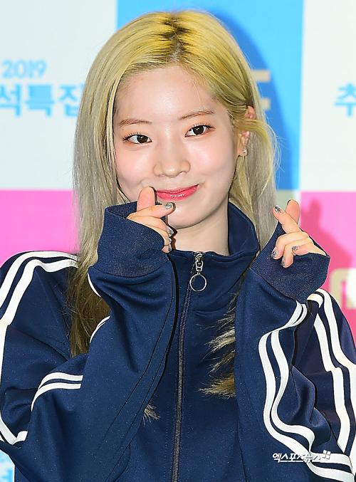 Da Hyun (Twice).