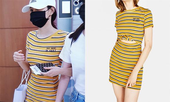 Chiếc váy của nữ idol có giá bình dân.