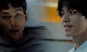 Phim kinh dị của Lee Dong Wook hé lộ câu chuyện giật gân