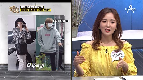 Theo nhà báo Hàn, khi không có ảnh xác thực, các ngôi sao sẽ phủ nhận.