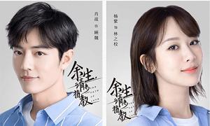 Dương Tử - Tiêu Chiến đóng cặp trong phim mới