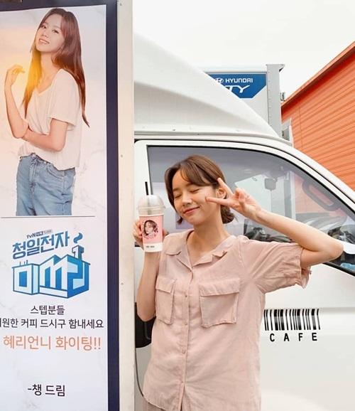 Hye Ri nhận được xe cà phê từ Rosé (Black Pink). Hai cô nàng quen nhau khi cùng tham gia một chương trình và nhanh chóng trở nên thân thiết.