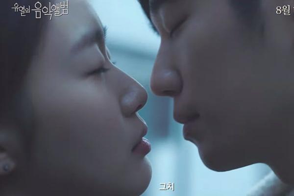 Kim Go Eun và Jung Hae In thành tình đầu của nhau trong phim điện ảnh mới - 1