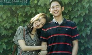 Kim Go Eun và Jung Hae In thành tình đầu của nhau trong phim điện ảnh mới