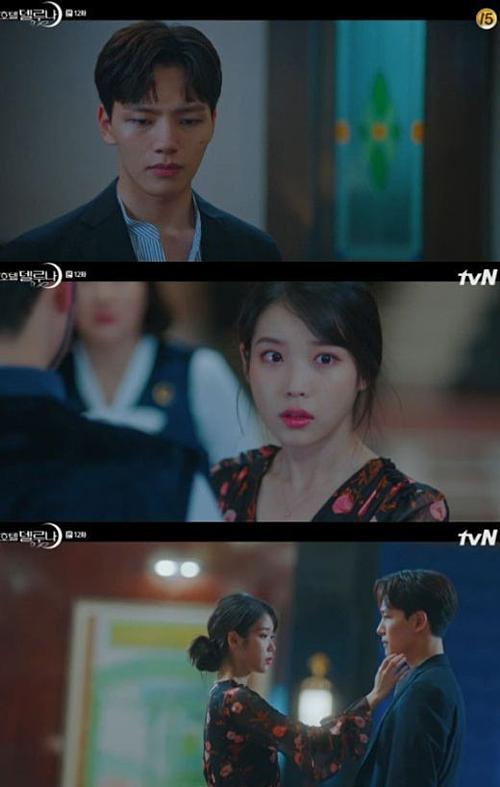 Jang Man Wol luôn lo lắng cho Goo Chan Sung.