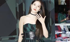Lỗi trang phục quen thuộc khiến Ji Soo bị dìm dáng kém thon