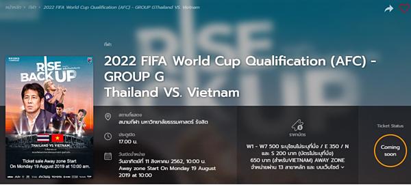 Giao diện trang mở bán vé cho CĐV Việt Nam.