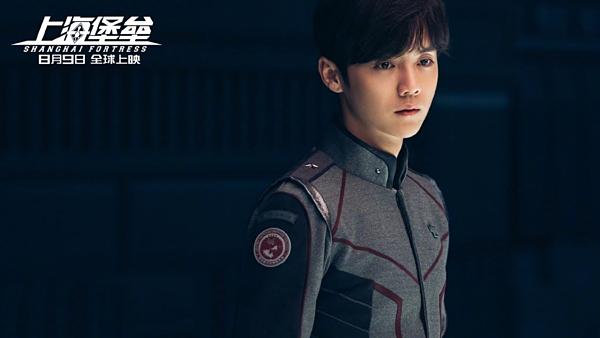 Lộc Hàm đóng vai chính Giang Dương trong phim.