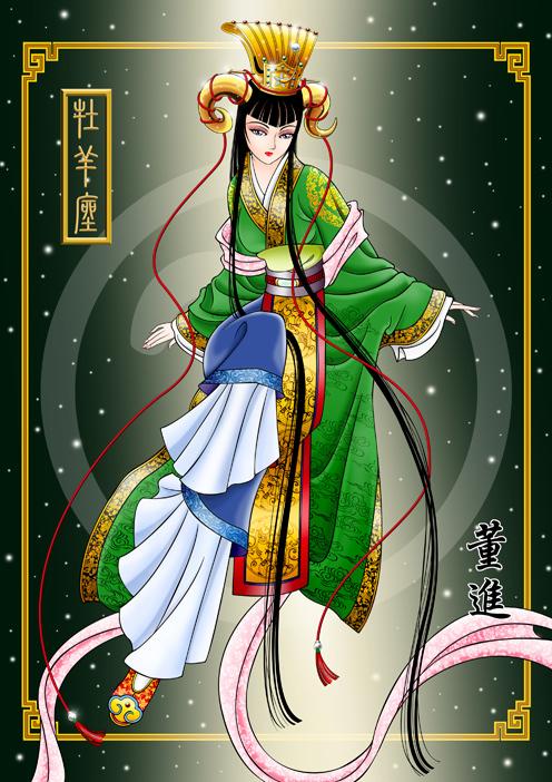 12 chòm sao lột xác làm người đẹp cổ trang với Hán phục thời phong kiến