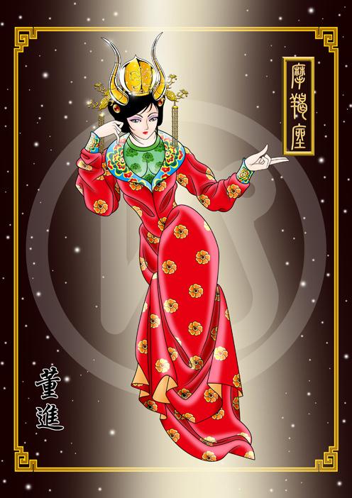 12 chòm sao lột xác làm người đẹp cổ trang với Hán phục thời phong kiến - 9