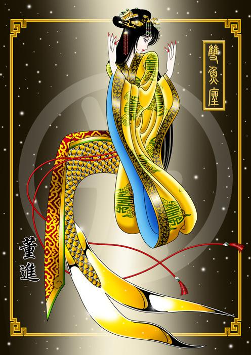 12 chòm sao lột xác làm người đẹp cổ trang với Hán phục thời phong kiến - 11