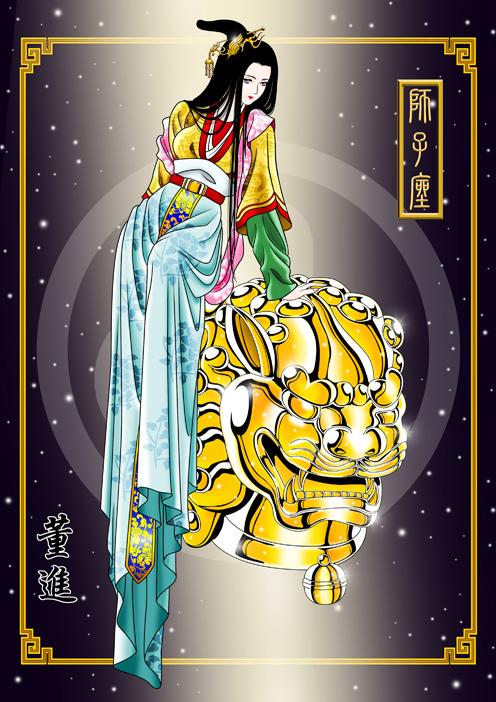 12 chòm sao lột xác làm người đẹp cổ trang với Hán phục thời phong kiến - 4