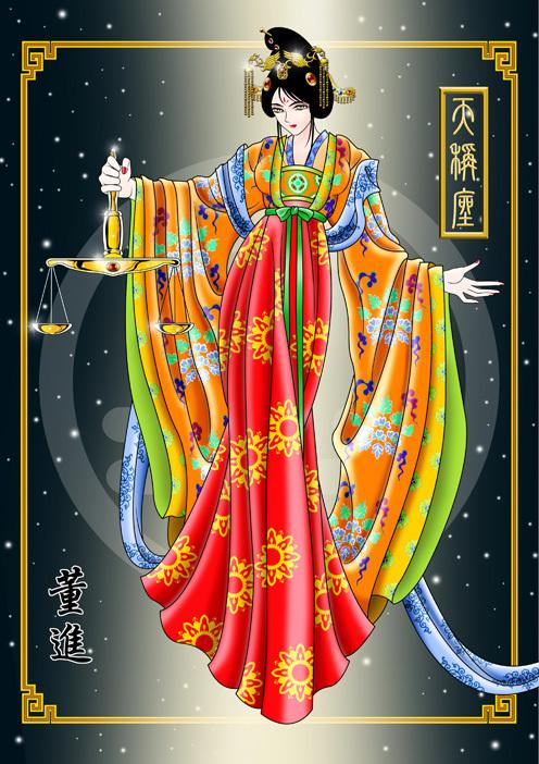 12 chòm sao lột xác làm người đẹp cổ trang với Hán phục thời phong kiến - 6