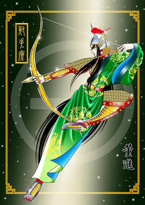 12 chòm sao lột xác làm người đẹp cổ trang với Hán phục thời phong kiến - 8