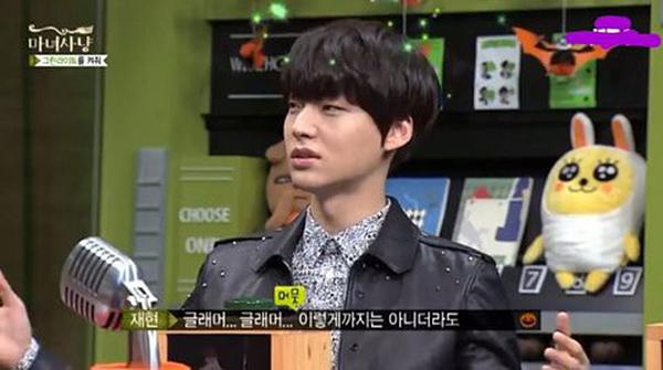 Ahn Jae Hyun trên show truyền hình năm 2014.