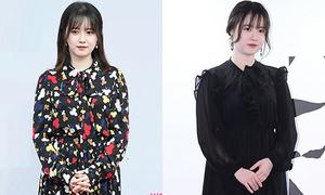Goo Hye Sun phí hoài nhan sắc vì mặc đồ nhàm chán