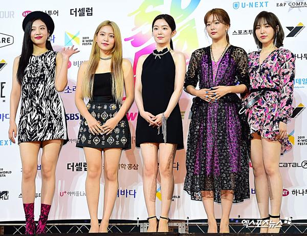 Red Velvet có lịch trình bận rộn trong 23/8. Nhóm đang quảng bá ca khúc mới Umpah Umpah và nhận phản hồi tích cực từ công chúng. Các cô gái nhà SM là cái tên nặng ký nhất trong dàn line-up đêm trao giải thứ hai của Soribada.