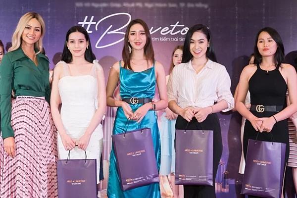 Sự kiện quy tụ nhiều nhan sắc nổi bật. Cuộc thi Hoa hậu Hoàn vũ Việt Nam hiện đang trong giai đoạn nhận hồ sơ. Đêm chung kết dự kiến diễn ra ngày 7/12 tới. Tân hoa hậu kế nhiệm HHen Niê sẽ đại diện nước nhà dự thi Hoa hậu Hoàn vũ Thế giới 2020.