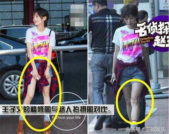 Vương Tử Văn có vóc dáng nhỏ bé. Trong loạt ảnh sân bay do chính nữ diễn viên đăng tải, đôi chân thon gầy là đặc điểm thu hút sự chú ý, nhận được nhiều lời khen của người hâm mộ. Tuy nhiên, những tấm ảnh chân thực do paparazzi chụp (ảnh trái) đã tố cáo cặp chân thô, đầy đặn của ngôi sao Tiểu thời đại.