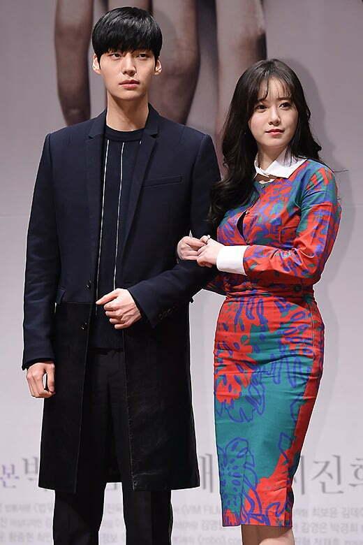Ahn Jae Hyun và Goo Hye Sun quyết định ly dịsau 3 năm kết hôn.