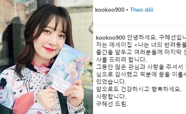 Goo Hye Sun gây hoang mang khi gửi lời chào cuối cùng