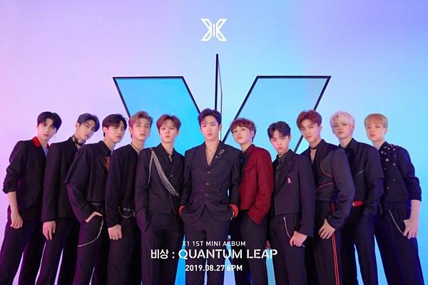 X1 vừa ra mắt mini album đầu tay.