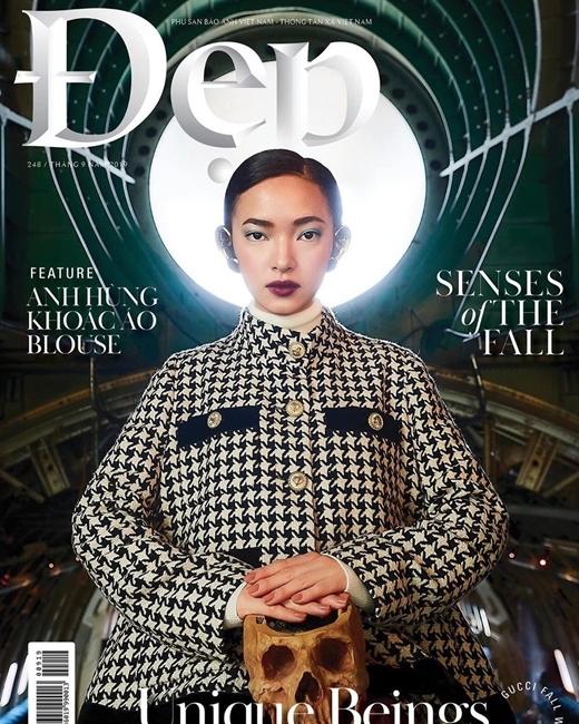 Châu Bùi là gương mặt trang bìa của tạp chí Đẹp.