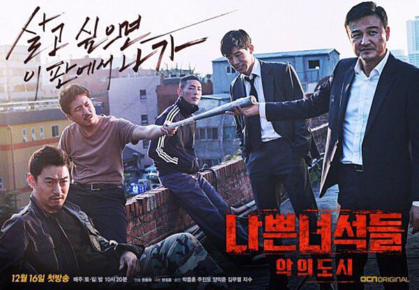 4 tác phẩm hình sự kinh dị trên màn ảnh Hàn - 2