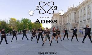Nhóm nhảy Pony Squad cover vũ đạo 'Adios' (Everglow)