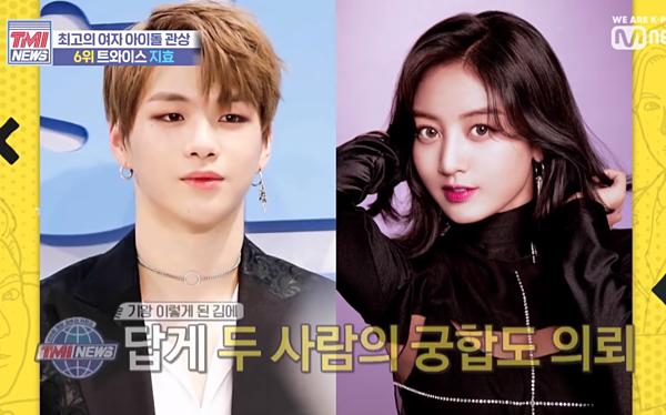 Gương mặt Kang Daniel - Ji Hyo cho thấy hai ngôi sao có mối quan hệ đam mê, nhiều niềm vui khi hẹn hò.