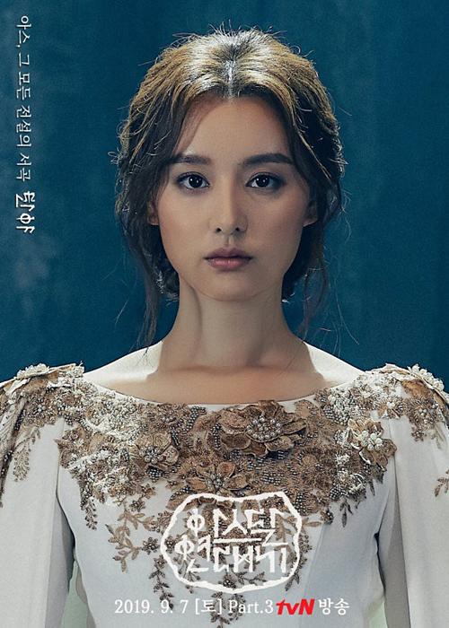 Kim Ji Won đã cùng đồng hành với Song Joong Ki trong dự án đình đám Hậu duệ mặt trời. Sang đến Arthdal Chronicles, cô được đẩy lên đóng nữ chính, là người nắm giữ mối tình với Eun Som (Song Joong Ki). Nhan sắc và diễn xuất của Kim Ji Won trong Arthdal Chronicles đều được khán giả khen ngợi. Trải qua 3 phần, khả năng diễn xuất của Kim Ji Won ngày càng tiến bộ khi nhân vật Tan Ya của cô đang trở nên phức tạp hơn.