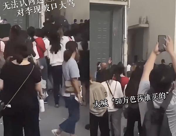 Đám đông fan nữ chốt trước cửa nhà vệ sinh muốn gặp Lý Hiện. Không nhìn thấy thần tượng, một fan nữ liền mắng anh.