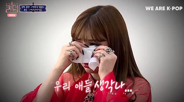 Park Bom khóc khi xem tiết mục của (G)I-DLE.